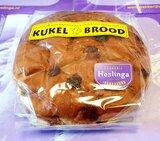 Kukelbrood_