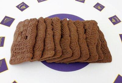 Speculaas-koeken-zonder-amandelen